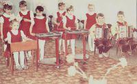 Детский оркестр одна из наших традиций