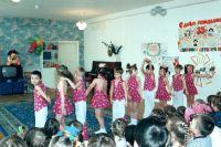 Танец посвященный 35 летию детского сада