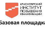 banner-kkipk-bazovaya-ploshhadka-1