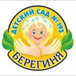 Bereginya2