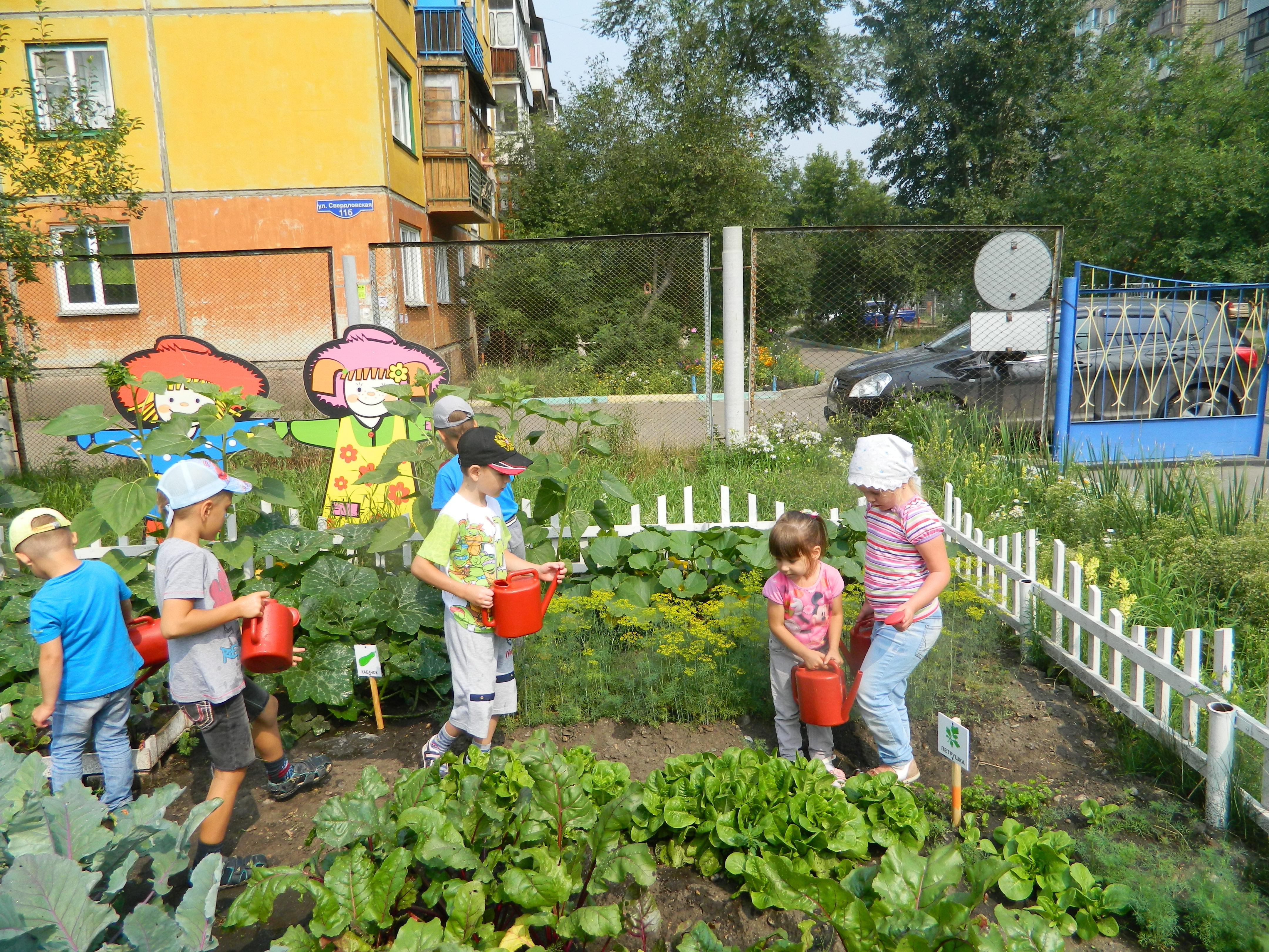 Детский сад 193 барнаул фото